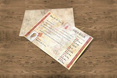 Print Design – China Tai Chi Kung Fu Certificate